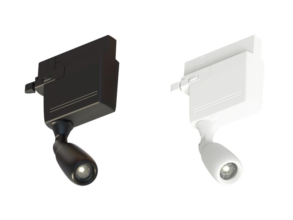 proyector de carril para iluminacin cuadros focus t