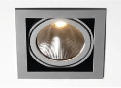 Downlight LED cardan