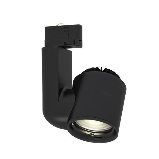 proyector de carril iluminacion museos